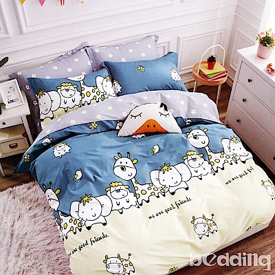 BEDDING-專櫃純棉5尺雙人薄式床包三件組-萌寵樂團-藍