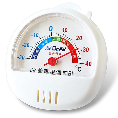 Dr.AV 冰箱專用溫度計(GM-70S)2入
