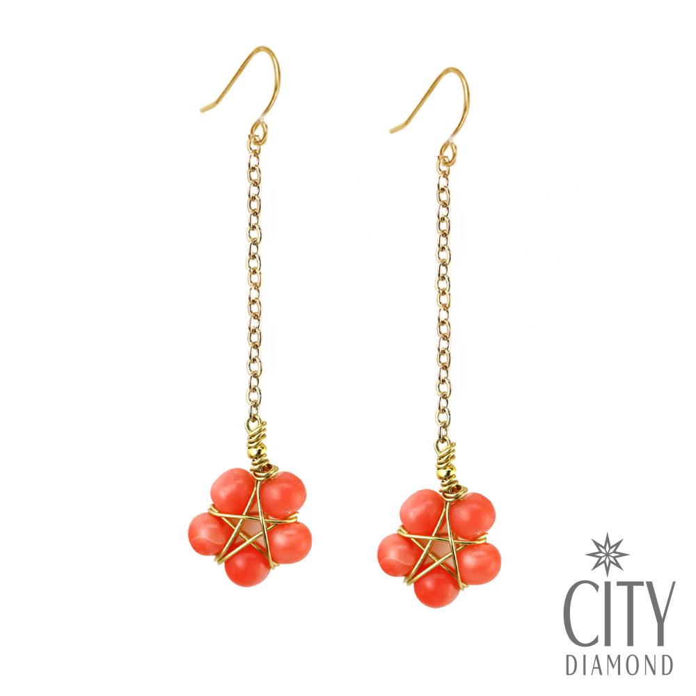 City Diamond引雅【手作設計系列】天然粉珊瑚星星耳環-黃K色