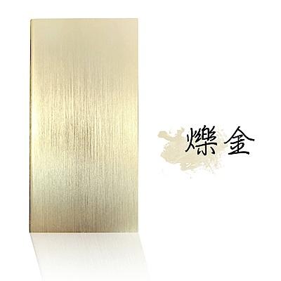 Mine Phone金屬髮絲紋 LED雙輸出2.5A快充 行動電源
