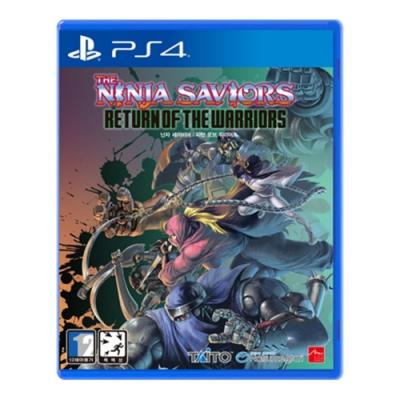 PS4 THE NINJA SAVIORS:戰士歸來 - 亞版中文版