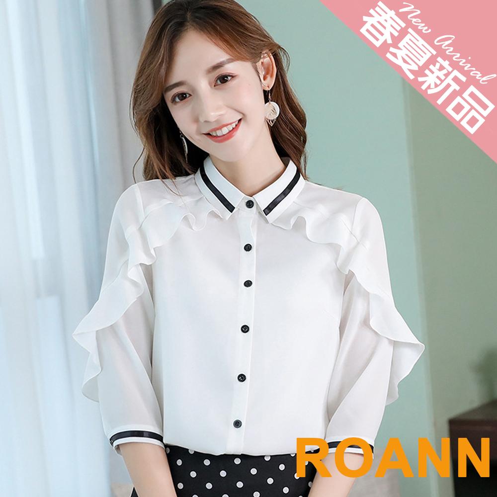條紋襯衫領拼接荷葉邊七分袖襯衫 (共三色)-ROANN