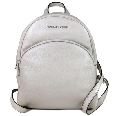 MICHAEL KORS Abbey 銀字Logo荔枝紋全皮革前口袋雙肩後背包(冷灰色)