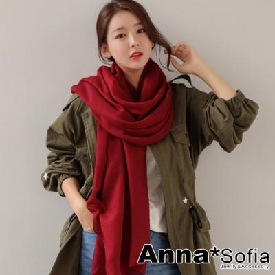 AnnaSofia 純色棉麻 超大寬版披肩圍巾(嫣酒紅)