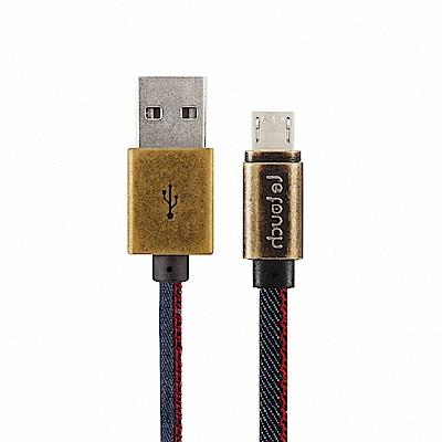 Le touch Micro USB 單寧牛仔風充電線MD100-1M