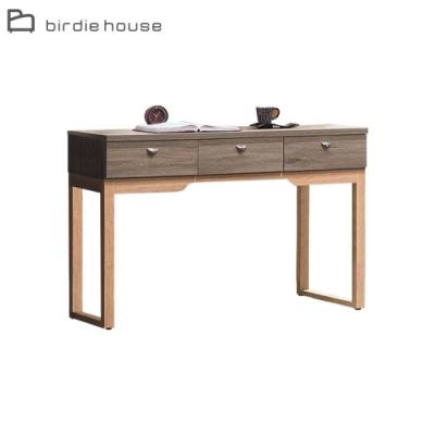 柏蒂家居-喬伊斯4尺三抽書桌/工作桌(不含桌上架)-120x60x79cm