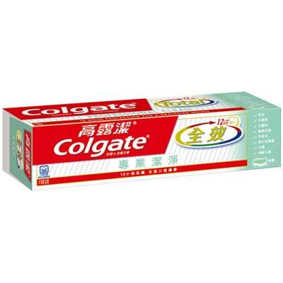 高露潔 全效牙膏 專業潔淨(凝露) 150g