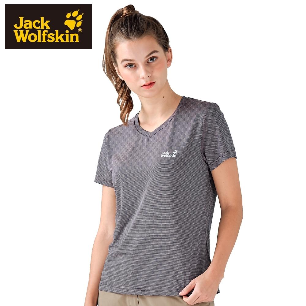 【Jack Wolfskin 飛狼】女 圓領短袖排汗衣 T恤『深灰』