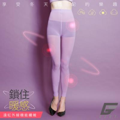 GIAT零肌著遠紅外線隱形美體發熱褲(蘿蘭紫)