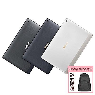 ASUS ZenPad 10 Z301M 10吋四核平板 (WiFi/16G) (背包組)