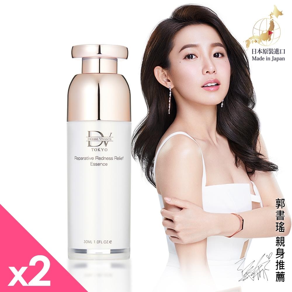 DV TOKYO 日本原裝進口 冰原活萃璀璨精華x2入(30ml/瓶)