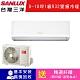 SANLUX台灣三洋 8-10坪 1級變頻冷暖冷氣 SAC-V50HR/SAE-V50HR R32冷媒 product thumbnail 1