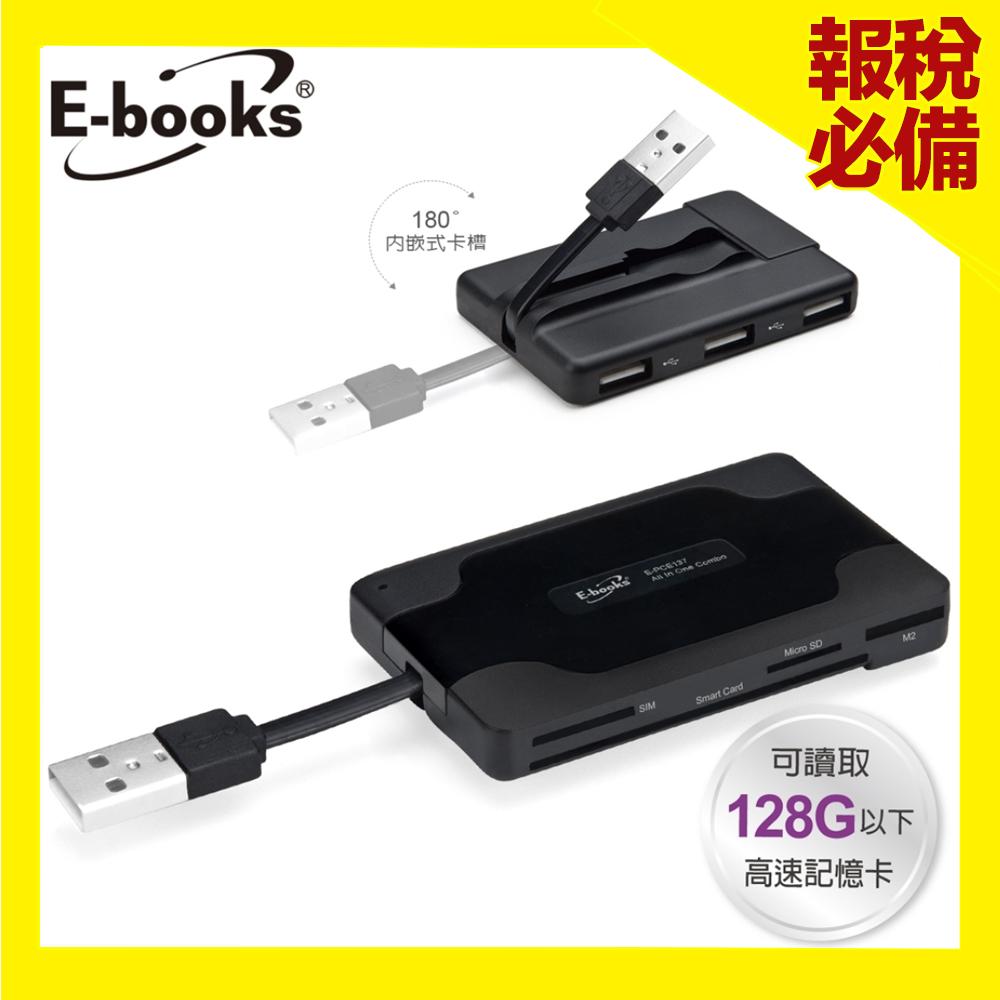 E-books T29 晶片ATM複合讀卡機三槽USB集線器