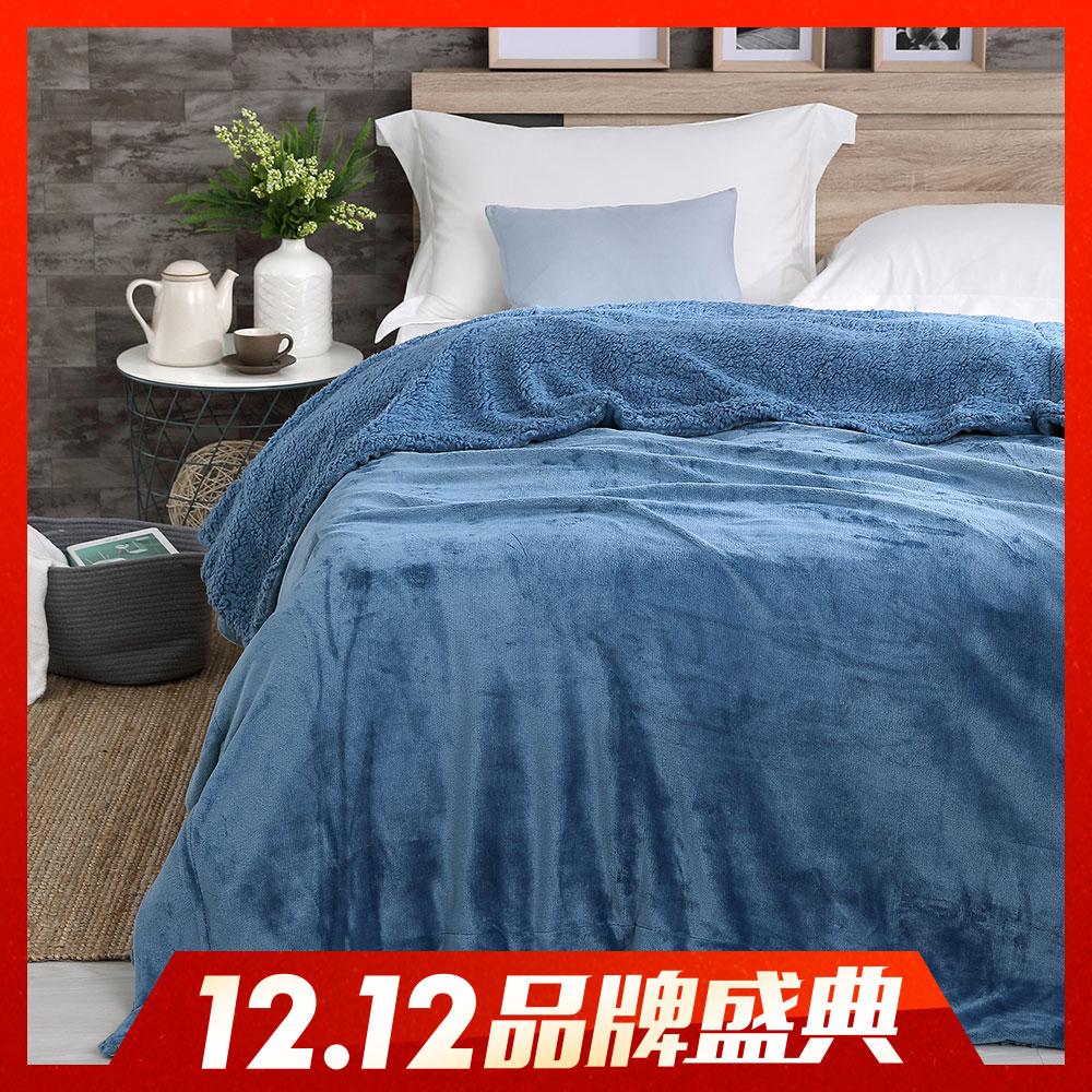 [時時樂限定] DESMOND 夢幻雙色法蘭絨x羊羔絨暖毯被 二入組