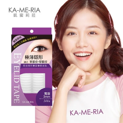 KA-ME-RIA 長效隱形雙面雙眼皮貼 (寬版 3mm)