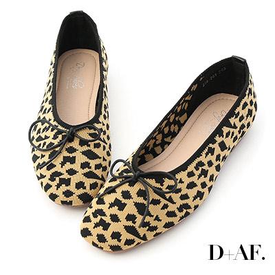 D+AF 豹紋圖樣.彈力針織芭蕾娃娃鞋*棕