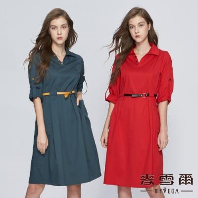 【麥雪爾】OL翻領雙口袋彈性洋裝-共二色