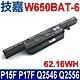 GIGABYTE W650BAT-6 高容量電池 P15F P17F Q2546 Q2556 Q2756 CJSCOPE QX350 喜傑獅 W6500 K570N K590C K610C K650D product thumbnail 1
