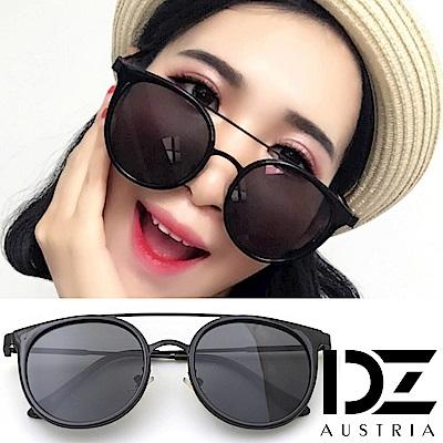 DZ 摩登個性 抗UV太陽眼鏡造型墨鏡(酷黑)