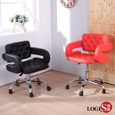 LOGIS 卡妮諾化妝椅 事務椅 書桌椅 電腦椅 美容椅 美髮椅 美學椅