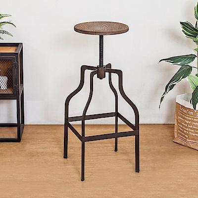 Boden-薩克工業風旋轉升降吧台椅/吧檯椅/高腳椅(二入組合)-35x35x85cm