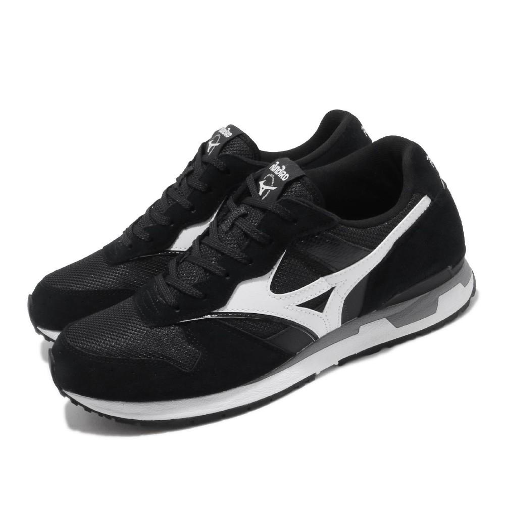 Mizuno 休閒鞋 GV87 男鞋