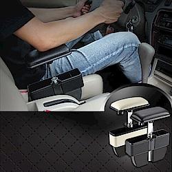 【Incare】汽車調式-手肘置物縫隙架(2色可選)