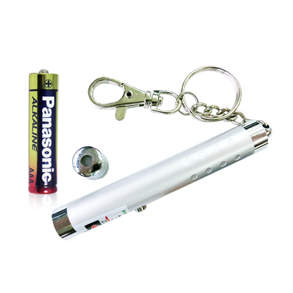星空萬花筒加強版200mw 袖珍型綠光雷射筆