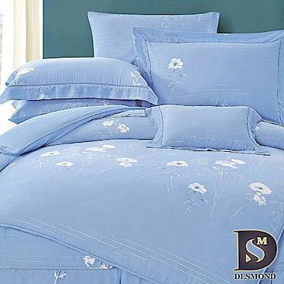 DESMOND 雙人60支天絲八件式床罩組 夏洛特 100%TENCEL