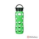 lifefactory 玻璃水瓶平口650ml-綠色(CLA-650-GRB)