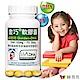 赫而司 金巧軟膠囊LifesDHA藻油(升級版+PS)(60顆/罐) product thumbnail 1