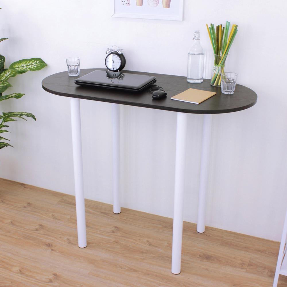 頂堅 橢圓形吧台桌/高腳桌/餐桌/洽談桌-深60x寬120x高98cm-二色