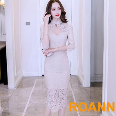 性感翻領縷空蕾絲長款包臀洋裝 (杏色)-ROANN
