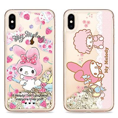 GARMMA Melody iPhone X/XS-流沙保護殼