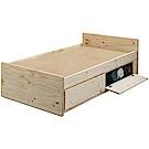 綠活居 潔安多功能3.5尺實木單人床台(含床底收納櫃*2)-108x196x48cm免組