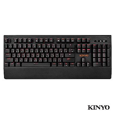 KINYO USB青軸機械鍵盤GKB2100