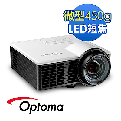 Optoma LED短焦微型投影機