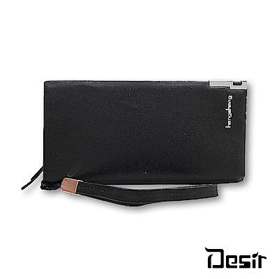 Desir-男士時尚經典多功能手機錢包長夾-(顏色任選)