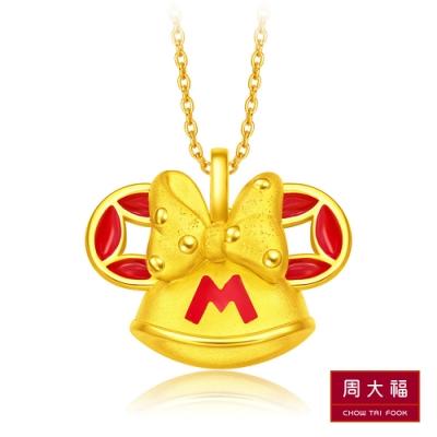 周大福 迪士尼經典系列 蝴蝶結米妮黃金鈴鐺吊墜(不含鍊)