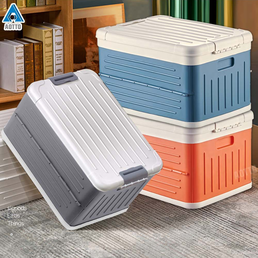 【AOTTO】(買一送一)45L日式無印風大容量附蓋折疊收納箱 摺疊箱