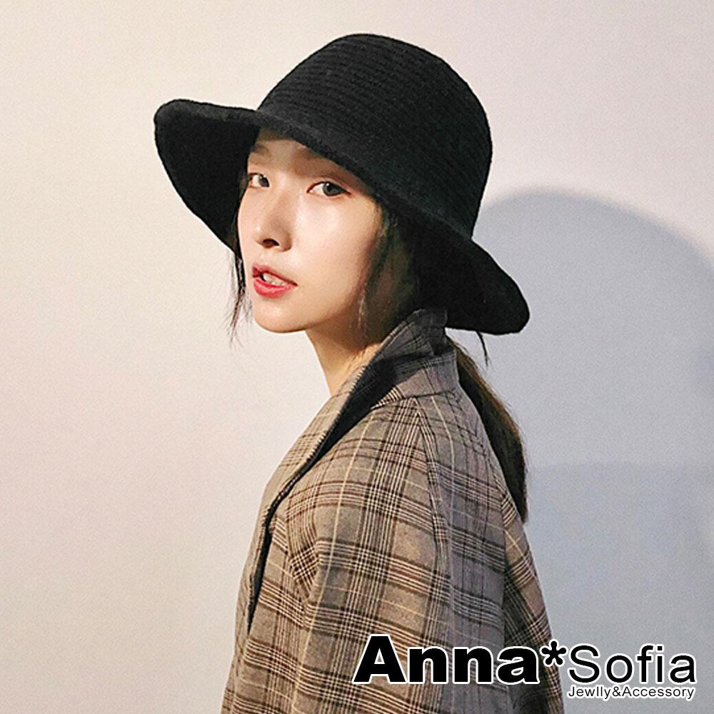 AnnaSofia 層圈針織 軟式寬簷盆帽漁夫帽(黑色)