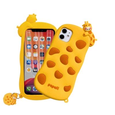 iPhone 12 趴趴小鹿 長頸鹿 可愛 立體 造型 軟殼 手機殼 長頸鹿 附掛繩 (iPhone12手機殼 iPhone12保護殼 )