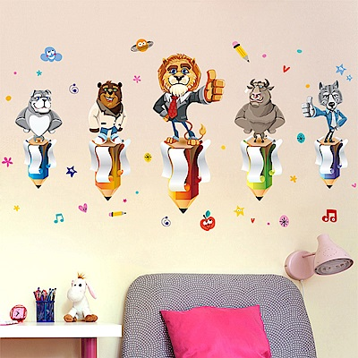 半島良品 DIY無痕壁貼-獅子動物鉛筆 XH9303 60x90cm