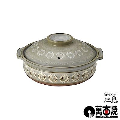 萬古燒 日本製Ginpo銀峰花三島耐熱砂鍋-6號(適用1人)