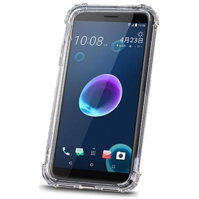 O-one軍功防摔殼HTC Desire12美國軍事防摔手機殼