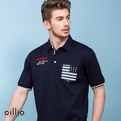 oillio歐洲貴族 短袖襯衫領款式POLO衫 設計口袋 舒適棉料 丈青色