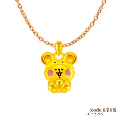 J code真愛密碼金飾 卡娜赫拉的小動物-元寶鼠粉紅兔兔黃金墜子-立體硬金款 送項鍊