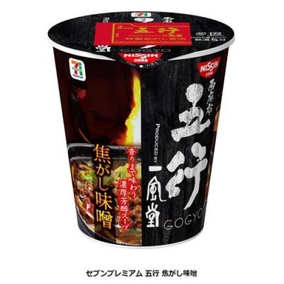 日清NISSIN 一風堂 西麻布五行焦香味噌拉麵 12杯(每杯約100g)