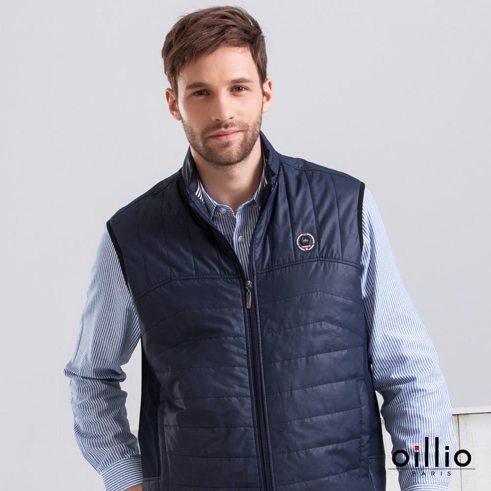 oillio歐洲貴族 男裝 防風超柔背心外套 內側大口袋設計 簡約圖標 藍色
