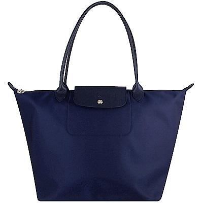 Longchamp 厚質尼龍布長背帶水餃包(海軍藍色/大)